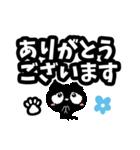 クロネコと花【いろいろな気持ち編】(個別スタンプ:03)