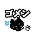 クロネコと花【いろいろな気持ち編】(個別スタンプ:05)