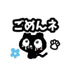 クロネコと花【いろいろな気持ち編】(個別スタンプ:06)