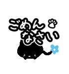 クロネコと花【いろいろな気持ち編】(個別スタンプ:07)
