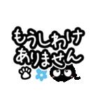 クロネコと花【いろいろな気持ち編】(個別スタンプ:08)