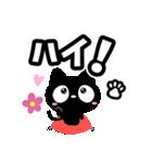 クロネコと花【いろいろな気持ち編】(個別スタンプ:09)