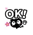 クロネコと花【いろいろな気持ち編】(個別スタンプ:10)