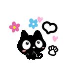 クロネコと花【いろいろな気持ち編】(個別スタンプ:18)