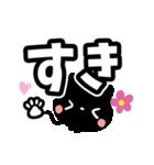クロネコと花【いろいろな気持ち編】(個別スタンプ:19)