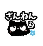 クロネコと花【いろいろな気持ち編】(個別スタンプ:21)