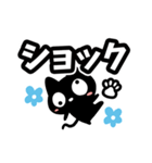 クロネコと花【いろいろな気持ち編】(個別スタンプ:22)