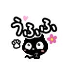 クロネコと花【いろいろな気持ち編】(個別スタンプ:24)