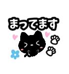 クロネコと花【いろいろな気持ち編】(個別スタンプ:25)
