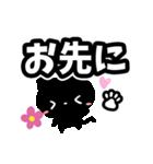 クロネコと花【いろいろな気持ち編】(個別スタンプ:27)