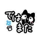 クロネコと花【いろいろな気持ち編】(個別スタンプ:30)