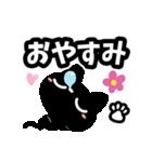 クロネコと花【いろいろな気持ち編】(個別スタンプ:31)