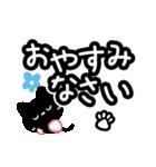 クロネコと花【いろいろな気持ち編】(個別スタンプ:32)