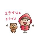 【癒し】Do your best. Witch hood(個別スタンプ:01)