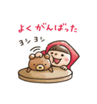 【癒し】Do your best. Witch hood(個別スタンプ:02)