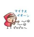 【癒し】Do your best. Witch hood(個別スタンプ:03)