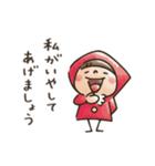 【癒し】Do your best. Witch hood(個別スタンプ:05)