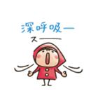 【癒し】Do your best. Witch hood(個別スタンプ:06)