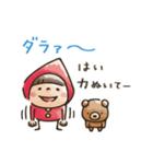 【癒し】Do your best. Witch hood(個別スタンプ:07)