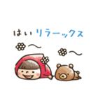 【癒し】Do your best. Witch hood(個別スタンプ:08)