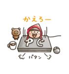 【癒し】Do your best. Witch hood(個別スタンプ:11)