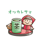 【癒し】Do your best. Witch hood(個別スタンプ:12)