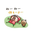 【癒し】Do your best. Witch hood(個別スタンプ:14)