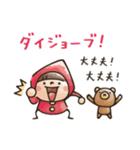 【癒し】Do your best. Witch hood(個別スタンプ:18)