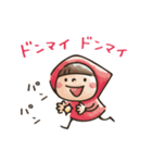 【癒し】Do your best. Witch hood(個別スタンプ:19)