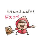 【癒し】Do your best. Witch hood(個別スタンプ:20)