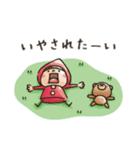 【癒し】Do your best. Witch hood(個別スタンプ:24)