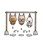 【癒し】Do your best. Witch hood(個別スタンプ:26)
