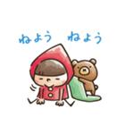 【癒し】Do your best. Witch hood(個別スタンプ:28)