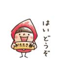 【癒し】Do your best. Witch hood(個別スタンプ:29)