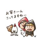 【癒し】Do your best. Witch hood(個別スタンプ:30)