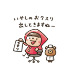 【癒し】Do your best. Witch hood(個別スタンプ:31)