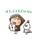 【癒し】Do your best. Witch hood(個別スタンプ:32)