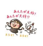 【癒し】Do your best. Witch hood(個別スタンプ:33)