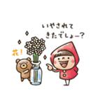【癒し】Do your best. Witch hood(個別スタンプ:34)