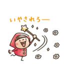 【癒し】Do your best. Witch hood(個別スタンプ:35)