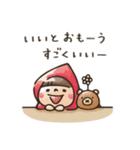 【癒し】Do your best. Witch hood(個別スタンプ:38)