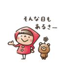 【癒し】Do your best. Witch hood(個別スタンプ:39)