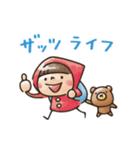 【癒し】Do your best. Witch hood(個別スタンプ:40)