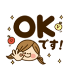 かわいい主婦の1日【デカ文字編】(個別スタンプ:01)