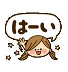 かわいい主婦の1日【デカ文字編】(個別スタンプ:02)