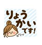 かわいい主婦の1日【デカ文字編】(個別スタンプ:03)