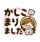 かわいい主婦の1日【デカ文字編】(個別スタンプ:04)