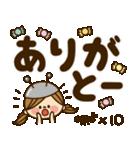 かわいい主婦の1日【デカ文字編】(個別スタンプ:05)