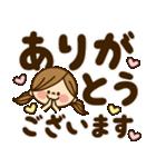 かわいい主婦の1日【デカ文字編】(個別スタンプ:06)