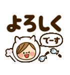 かわいい主婦の1日【デカ文字編】(個別スタンプ:07)